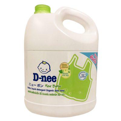 Nước giặt Dnee Organic xanh lá