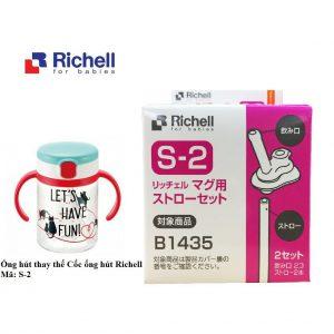 Ống hút thay thế Richell